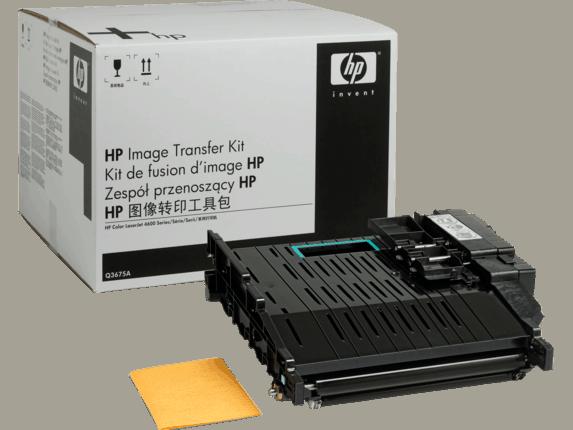 Q3675A HP 4600 / 4650 Transfer Kit